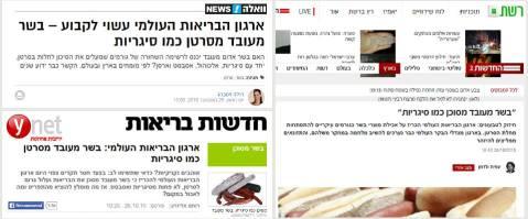 """צילומי מסך של כותרות ב""""רשת"""", ב""""וואלה"""" וב-ynet"""